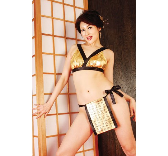 Japanese Gold Konsho Costume