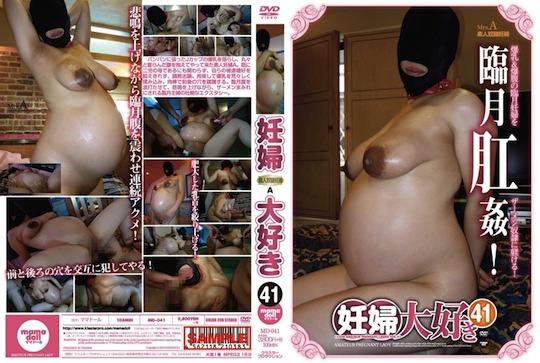 Masked Pregnant Amateur Threesome Bondage Slave