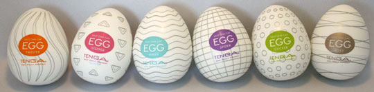 Tenga Egg Onacup Easter Super Pack