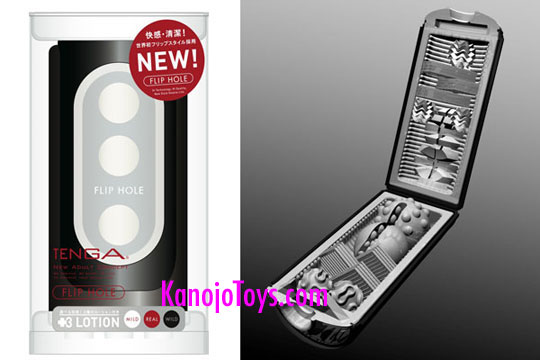 tenga fliphole black edition 1