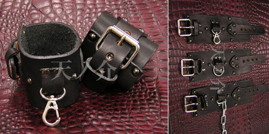 Bondage Leather Cuff Restraints