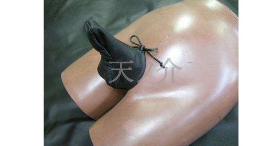Leather Penis Sheath