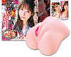Elly Akira Four-Hole Masturbator Super Lotion Set