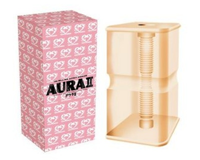 Aura II Rectangular Hard Onahole