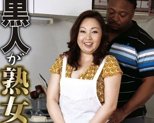 Black Man Japanese Housewife MILF Creampie