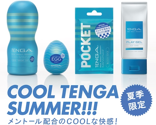 Tenga Cooling Summer Adult Toys Set
