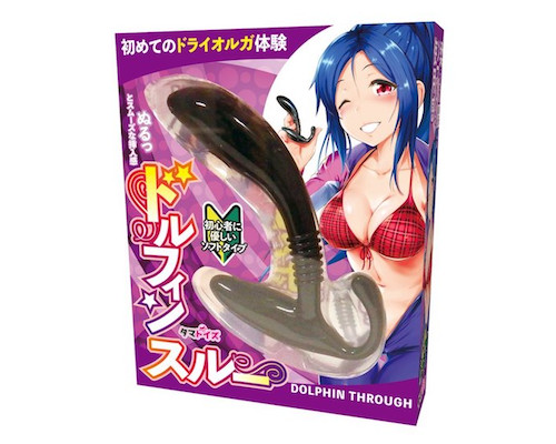 Dolphin Through Prostate Massager