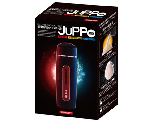 Electric Vacuum Hole Juppo Powered Masturbator