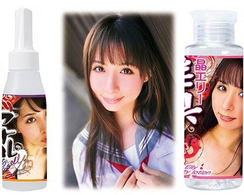Elly Akira Porn Star Love Juice Lotions