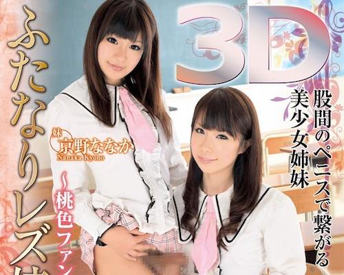 Japanese Blowjob School 2