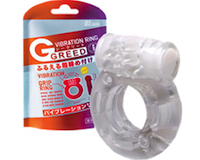 G-Greed Vibration Ring