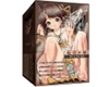 Girl in the Box Hakotzume Musume Loliho