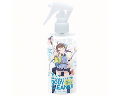 G Project Pepee Lubricant Body Cleaner Spray