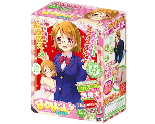 Hame Doll Anzu Air Doll