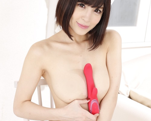 Girls Clinic Honey Vibrator