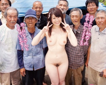 Homeless Nakadashi Soup Kitchen Amateur Gang Bang