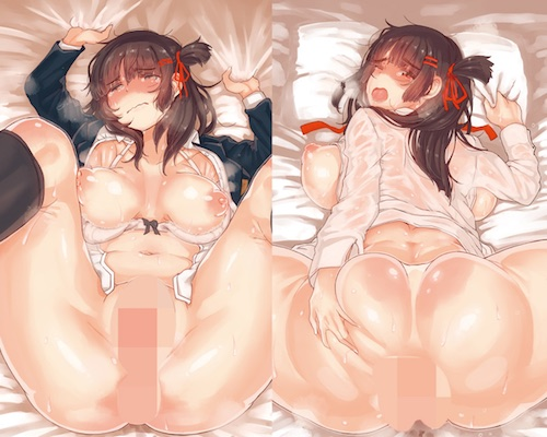 Insert Hug Pillow Inflatable Dakimakura Cover 73