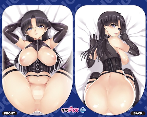Insert Hug Pillow Inflatable Dakimakura Cover 6 Hakaba