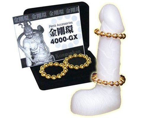 Kongoukan Cock Ring Set