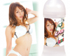 Meiki Sarah Love Juice Lotion