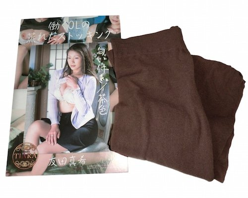 Jukujo OL Smell Fetish Stockings Maki Tomoda