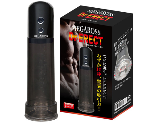 Megaross Dr Erect Penis Pump