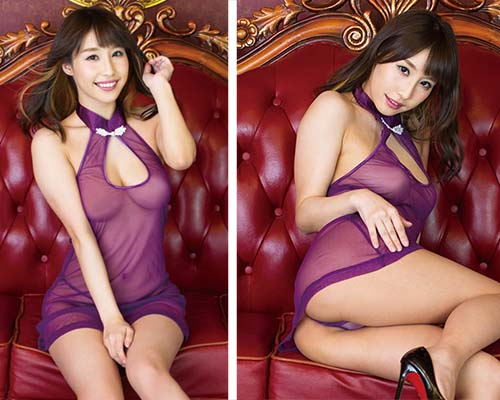 Mon Cheri Sexy Lingerie Purple See-Through Negligee