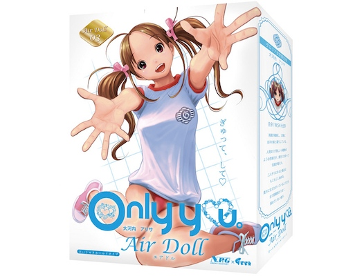 Only You Air Doll Alisa Okouchi