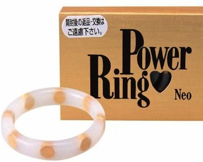Power Ring Neo Large