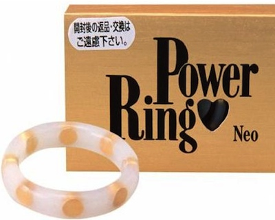 Power Ring Neo M