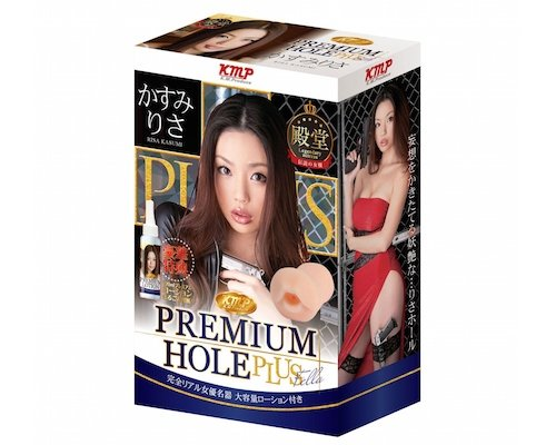 Premium Hole Plus Risa Kasumi Blow Job Adult Video Star Onahole