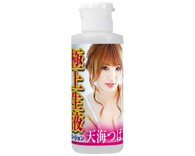 Super Raw Pussy Juices Tsubasa Amami Lubricant