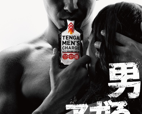 Tenga Men's Charge Sexual Energy Drink