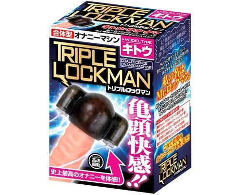 Triple Lockman Glans Vibrator