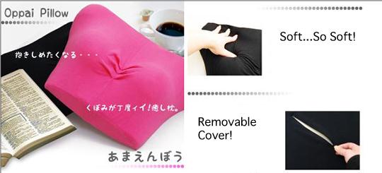 Oppai Pillow - Breast Pillow