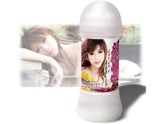 Yen Ju-Yu Love Juice Lotion