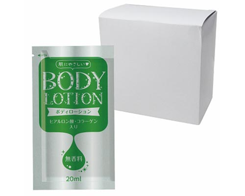 Yokku Body Lotion Sachet (Pack of 40)