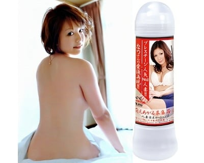 Young Wife Love Juice Lotion
