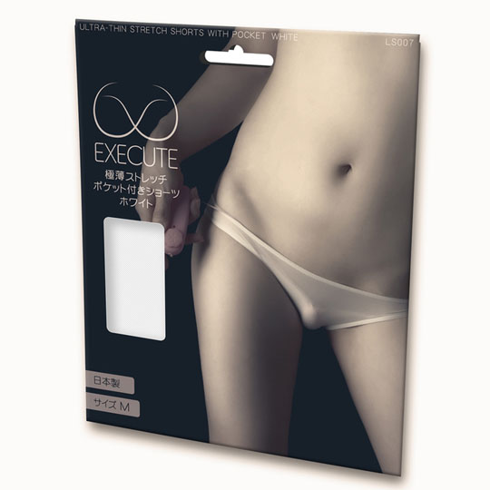Ultra-Thin Stretchy Panties with Vibrator Pocket