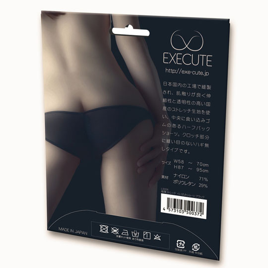 Ultra-Thin Stretchy Low-Rise Panties