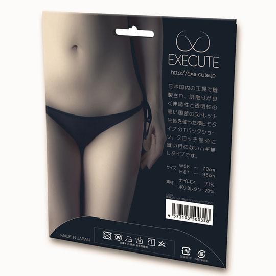 Ultra-Thin Stretchy Thong Panties