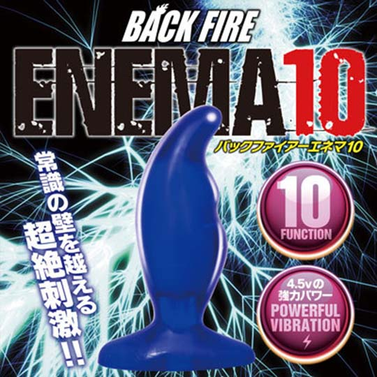 Back Fire Enema 10