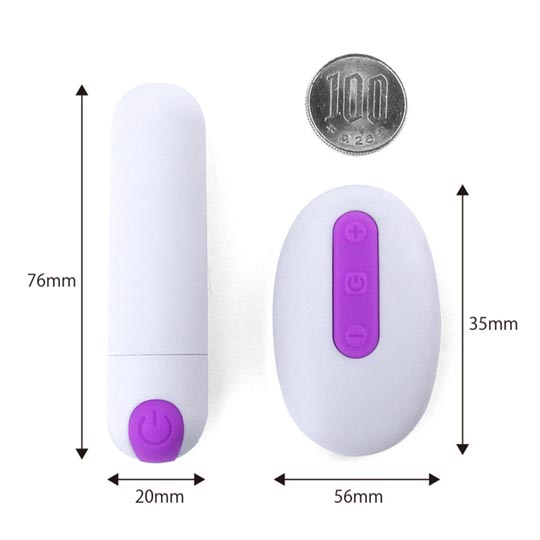 Docodemo Anywhere Vibrator