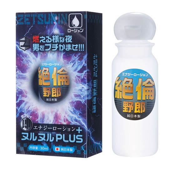 Energy Lubricant