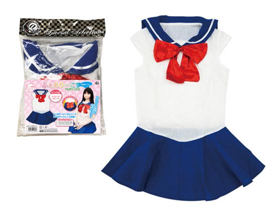 Fairy Cos Conservative School Sailor Uniform Costume