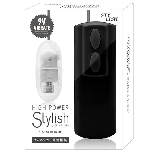 High Power Stylish Vibrator