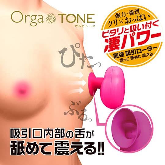 Orga Tone Nipple and Clitoris Vibrator