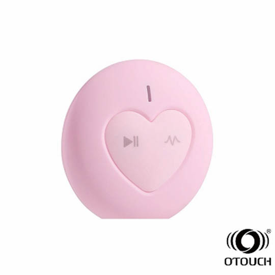Otouch Lotus Wireless Remote Control Kegel Ball