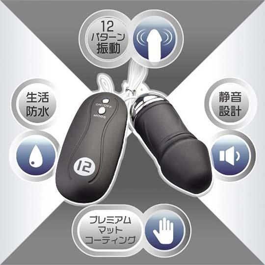 Pennys Vibrator