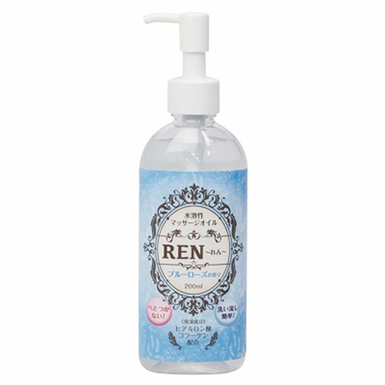 Ren Blue Rose Water-Soluble Massage Oil